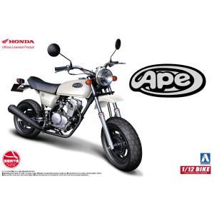 [予約特価10月再生産予定]ホンダ エイプ50 1/12 バイク No.21 #プラモデル|aoshima-bk