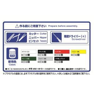 [予約特価10月再生産予定]ホンダ エイプ50 1/12 バイク No.21 #プラモデル aoshima-bk 06