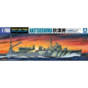 日本海軍 水上機母艦 秋津洲 1/700 WL スーパーディテール #プラモデル|aoshima-bk