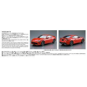 1/24 トヨタ ZN6 TOYOTA86 '16 ザ・モデルカー No.25 #プラモデル aoshima-bk 04