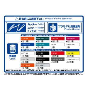 1/24 トヨタ ZN6 TOYOTA86 '16 ザ・モデルカー No.25 #プラモデル aoshima-bk 05