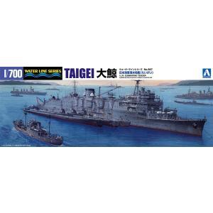 日本海軍 潜水母艦 大鯨 1/700 ウォーターライン No.567 #プラモデル|aoshima-bk