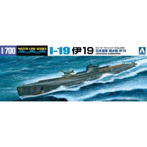 日本海軍 潜水艦 伊19 1/700 ウォーターライン No.459 #プラモデル|aoshima-bk