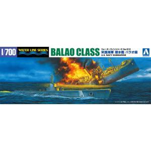 アメリカ海軍 バラオ級潜水艦 1/700 ウォーターライン No.912 #プラモデル|aoshima-bk
