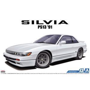 1/24 ニッサン PS13 シルビアK's '91 ザ・モデルカー No.13 #プラモデル|aoshima-bk