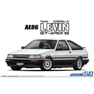 1/24 トヨタ AE86 カローラレビンGT-APEX '85ザ・モデルカー No.17 #プラモデル|aoshima-bk