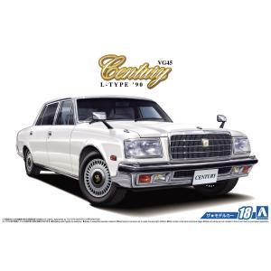 1/24 トヨタ VG45 センチュリーLタイプ '90 ザ・モデルカー No.18 #プラモデル|aoshima-bk