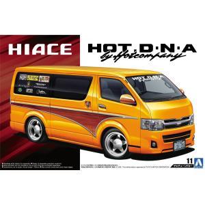1/24 ホットカンパニー TRH200V ハイエース '12 (トヨタ) ザ・チューンドカー No.11 #プラモデル|aoshima-bk