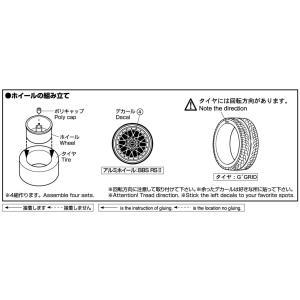 1/24 BBS RSII 17インチ ザ・チューンドパーツ No.2 #プラモデル aoshima-bk 02