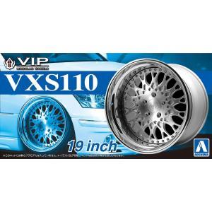1/24 ブイ・アイ・ピーモジュラー VXS110 19インチ ザ・チューンドパーツ No.7 #プラモデル|aoshima-bk