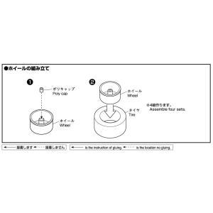 1/24 ロンシャン XR-4 16インチ ザ・チューンドパーツ No.10 #プラモデル|aoshima-bk|02