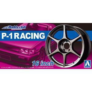 1/24 P-1レーシング 16インチ ザ・チューンドパーツ No.12 #プラモデル|aoshima-bk