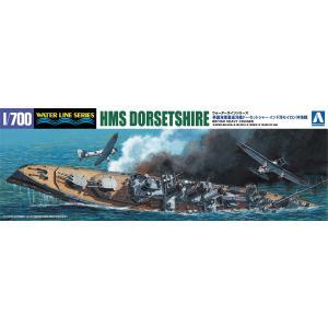 [予約特価7月発送予定]英国海軍 重巡洋艦 ドーセットシャー インド洋セイロン沖海戦 1/700 ウォーターライン No.限定  #プラモデル