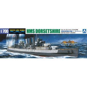 英国海軍 重巡洋艦ドーセットシャー 1/700 ウォーターライン No.808  #プラモデル|aoshima-bk