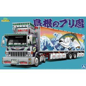 島根のブリ麿(冷凍トレーラ) 1/32 バリューデコトラ Vol.46 #プラモデル|aoshima-bk
