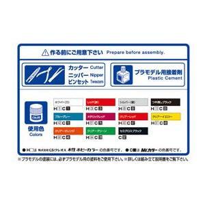 ミスターX 1/32 バリューデコトラ エクストラ Vol.08 #プラモデル|aoshima-bk|06