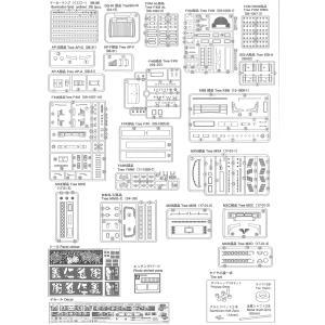 ミスターX 1/32 バリューデコトラ エクストラ Vol.08 #プラモデル|aoshima-bk|08