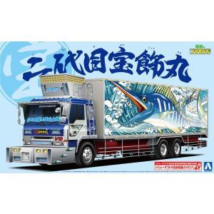 二代目 宝飾丸(大型冷凍車) 1/32 バリューデコトラ Vol.50 #プラモデル|aoshima-bk