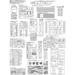 二代目 宝飾丸(大型冷凍車) 1/32 バリューデコトラ Vol.50 #プラモデル|aoshima-bk|07