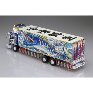 二代目 宝飾丸(大型冷凍車) 1/32 バリューデコトラ Vol.50 #プラモデル|aoshima-bk|04