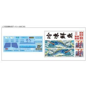二代目 宝飾丸(大型冷凍車) 1/32 バリューデコトラ Vol.50 #プラモデル|aoshima-bk|05