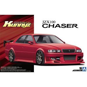 1/24 Kunny'z JZX100 チェイサー ツアラーV '98(トヨタ)  ザ・チューンドカー No.16 #プラモデル|aoshima-bk