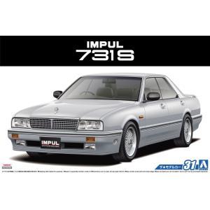 1/24 インパル 731S '89 ザ・モデルカー No.31 #プラモデル|aoshima-bk