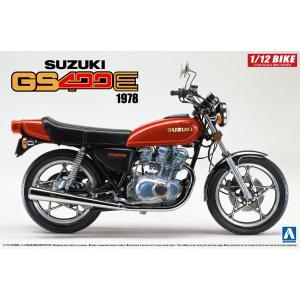 スズキ GS400E 1/12 バイク No.28 #プラモデル|aoshima-bk