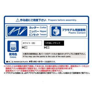 1/24 頭文字D 藤原拓海 AE86 トレノ プロジェクトD仕様 1/24 プリペイントモデル No.SP #プラモデル|aoshima-bk|04