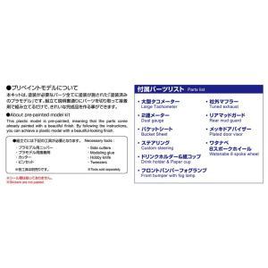 1/24 頭文字D 藤原拓海 AE86 トレノ プロジェクトD仕様 1/24 プリペイントモデル No.SP #プラモデル|aoshima-bk|05