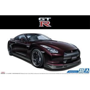 1/24 ニッサン R35 GT-R Spec-V '09 ザ・モデルカー No.35 #プラモデル|aoshima-bk