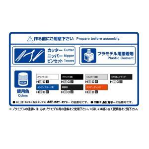 1/24 URAS ER34 スカイライン 25GT-t '01(ニッサン) ザ・チューンドカー No.20 #プラモデル|aoshima-bk|05