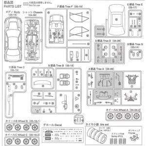 1/24 URAS ER34 スカイライン 25GT-t '01(ニッサン) ザ・チューンドカー No.20 #プラモデル|aoshima-bk|06
