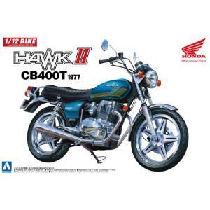 ホンダ ホークII CB400T 1/12 バイク No.38 #プラモデル|aoshima-bk