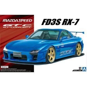 1/24 マツダスピード FD3S RX-7 Aスペック GTコンセプト '99(マツダ) ザ・チューンドカー No.27 #プラモデル aoshima-bk