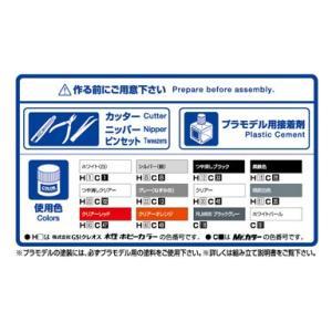 1/24 シルクブレイズ TRH200Vハイエース VerIII '10(トヨタ) ザ・チューンドカー No.28 #プラモデル|aoshima-bk|05