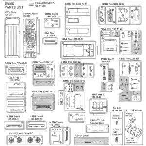 1/24 シルクブレイズ TRH200Vハイエース VerIII '10(トヨタ) ザ・チューンドカー No.28 #プラモデル|aoshima-bk|06