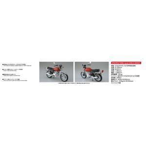 ホンダ ホークII CB400T 1/12 バイク No.42 #プラモデル aoshima-bk 04