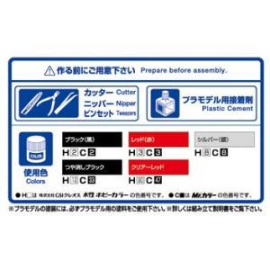 ホンダ ホークII CB400T 1/12 バイク No.42 #プラモデル aoshima-bk 05