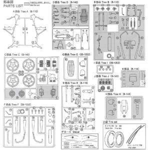 ホンダ ホークII CB400T 1/12 バイク No.42 #プラモデル aoshima-bk 06