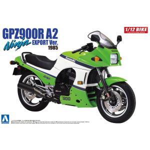 カワサキ GPZ900R ニンジャ A2型 1/12 バイク No.43 #プラモデル|aoshima-bk