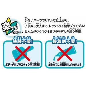 トヨタ 86( オレンジメタリック) ザ・スナップキット No.03-B #プラモデル|aoshima-bk|07