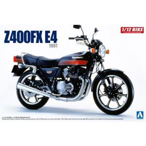 カワサキ Z400FX E4 1/12 バイク No.46 #プラモデル|aoshima-bk
