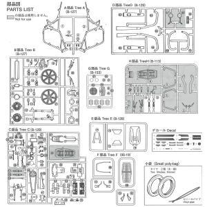 カワサキ Z400FX E4 1/12 バイク No.46 #プラモデル|aoshima-bk|06