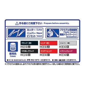 ヤマハ Vmax カスタムパーツ付き 1/12 バイク No.47 #プラモデル|aoshima-bk|05