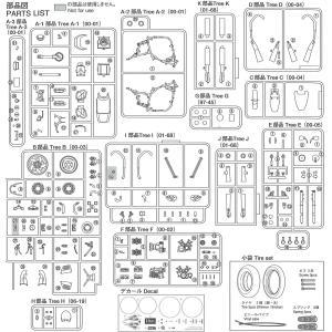 ヤマハ Vmax カスタムパーツ付き 1/12 バイク No.47 #プラモデル|aoshima-bk|06