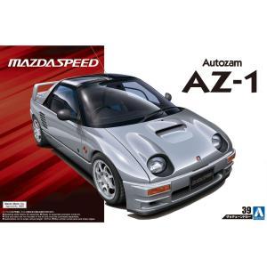 1/24 マツダスピード PG6SA AZ-1 '92(マツダ) ザ・チューンドカー No.39 #プラモデル aoshima-bk