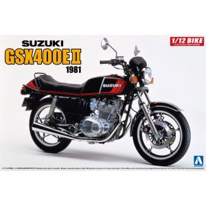 スズキ GSX400EII 1/12 バイク No.52 #プラモデル|aoshima-bk
