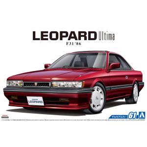 1/24 ニッサン UF31 レパード3.0アルティマ '86 ザ・モデルカー No.61 #プラモデル|aoshima-bk