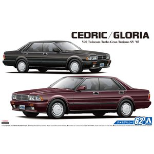 1/24 ニッサン Y31 セドリック/グロリア V20ツインカムターボ グランツーリスモSV '87 ザ・モデルカー No.62 #プラモデル aoshima-bk